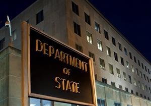 الخارجية الأمريكية : لن يتم نسيان ضحايا النظام الإيراني