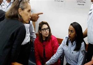 محكمة الاحتلال اﻹسرائيلي تقرر الإفراج عن الأسيرة نور التميمي