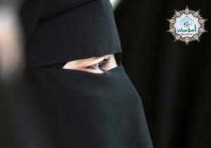«الإفتاء» توضح حكم ارتداء النقاب وخلعه