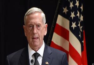 وزير الدفاع الأمريكي : طهران فشلت في إزالة الغضب