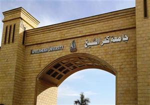 """نائب رئيس جامعة كفر الشيخ يكشف حقيقة """"قنبلة تجارة"""""""