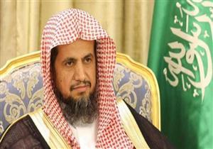 النائب العام السعودي: إحضار متهمي الفساد من الخارج قريبا