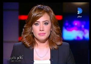 """تعرف علي مصير برنامج """"كلام تاني"""" علي دريم بعد رحيل رشا نبيل  ؟"""