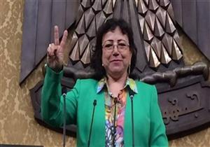 فايقة فهيم: المؤتمر الوطني فرصة لشباب مصر عليهم الاستفادة بها