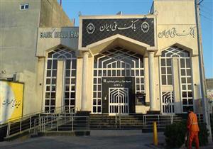 """ودائع كويتية في البنوك الإيرانية تحت رحمة """"الاحتجاجات"""""""