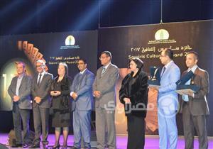 جائزة ساويرس الثقافية تواصل تلقي طلبات المشاركة.. تعرف على الشروط