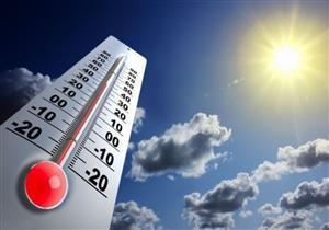 طقس الأربعاء: شديد البرودة ليلًا معتدل نهارًا.. والعظمى بالقاهرة 22