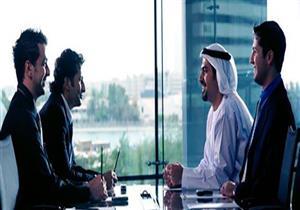 للحصول على تأشيرة عمل في الإمارات..عليك التقديم بتلك الشهادة