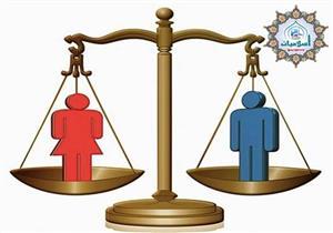 ما حكم الشرع فى حرمان المرأة من ميراثها؟