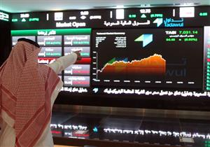 السعودية ترفع الحد الأقصى لاستثمارات الأجانب في البورصة إلى 49%