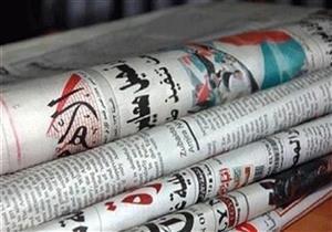 """نشاط السيسي و""""جدول"""" انتخابات الرئاسة أبرز عناوين صحف الثلاثاء"""