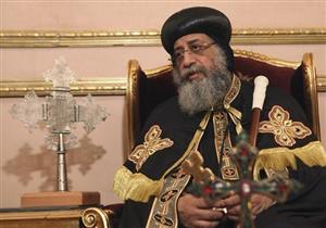 البابا تواضروس: قوت الكنيسة المصرية دم شهدائها