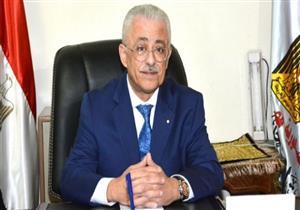 """أثارت الـ""""سوشيال ميديا"""".. وزير التعليم يوضح حقيقة صور المنهج الجديد"""