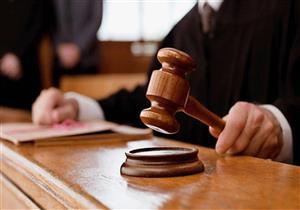 تأجيل محاكمة محامية وآخرين بتهمة تكوين تشكيل عصابي للاتجار بالمخدرات لـ5 يناير