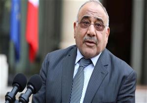 من هو عادل عبد المهدي رئيس حكومة العراق الجديد؟