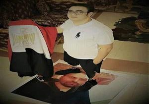 الكومي يكشف عن سبب التقاطه صورة لعشماوي تحت أقدامه - فيديو