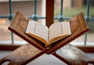 لماذا يتحدث القرآن الكريم بصيغة الأمثال؟ .. خطيب بالأوقاف يوضح