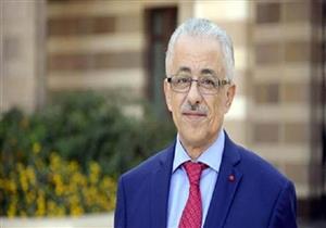 وزير التعليم يمنع وسائل الإعلام من دخول المدارس