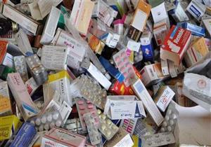 أول طلب إحاطة بشأن بيع الأدوية منتهية الصلاحية بسوق الجمعة