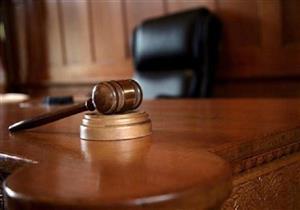 """8  ديسمبر.. مرافعة دفاع 5 متهمين بقضية """"إرهاب الزاوية الحمراء"""""""