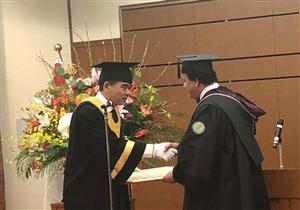 جامعة هيروشيما اليابانية تمنح وزير التعليم العالي الدكتوراه الفخرية -صور