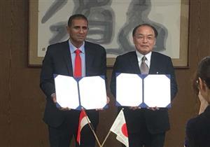 """بالصور..  جامعة أسوان توقع اتفاقية تعاون مع """"طوكيو اليابانية"""""""
