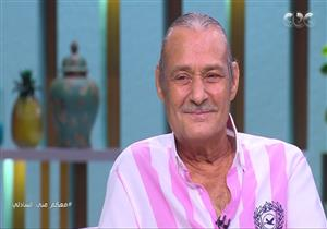 فاروق الفيشاوي يكشف عن تفاصيل إصابته بالسرطان - فيديو