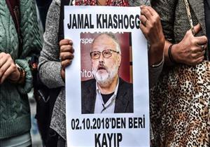 """اختفاء خاشقجي: صور الـ15 سعوديا المنشورة في صحيفة تركية """"تعود لسائحين أبرياء"""""""
