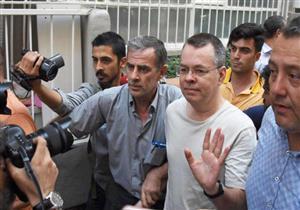 محكمة تركية تقرر إطلاق سراح القس الأمريكي برونسون