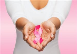 حتى لا نلجأ للكيماوي.. هكذا نكتشف سرطان الثدي مبكرا