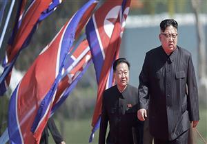 متى تنضم كوريا الشمالية إلى صندوق النقد الدولي؟