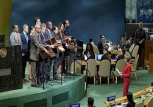 انتقاد الأمم المتحدة بسبب تشكيل مجلسها لحقوق الإنسان