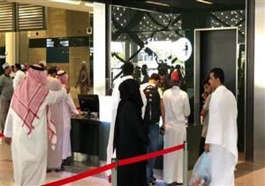 بالفيديو- استقبال المسافرين بالقهوة وماء زمزم في افتتاح قطار الحرمين السريع