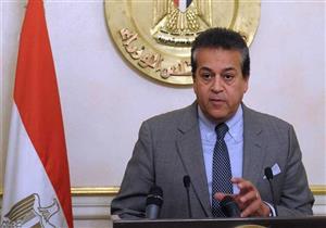 وزير التعليم العالي يستعرض خطة البعثات للعام المقبل