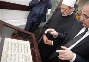 بعد زيارة شيخ الأزهر.. تعرف على أهم علماء أوزبكستان.. منهم البخاري إمام الحديث
