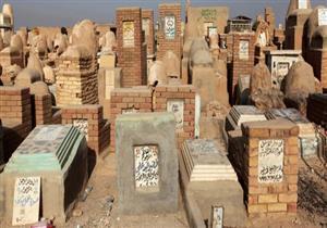 حكم عمل استراحة عند القبر للجلوس فيها .. على جمعة يوضح