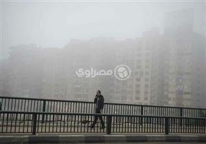 """""""الأرصاد"""" تحذر: سقوط أمطار وشبورة حتى نهاية الأسبوع بهذه المحافظات - فيديو"""