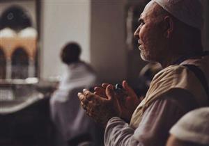 """مشروعية الإلحاح في الدعاء ومنزلته عند الله.. """"البحوث الإسلامية"""" يوضح"""
