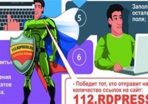 في داغستان: أبلغ عن متطرفين لتحصل على هاتف ذكي هدية
