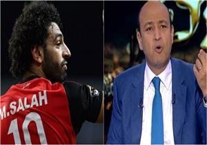 """""""ميّة ميّة يا أبو مكة"""".. عمرو أديب مشيدًا بفيديو معجبة صلاح"""