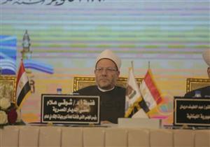 """""""ظلام الإرهاب يهدد العالم"""".. ننشر كلمة المفتي في مؤتمر """"الإفتاء"""" العالمي"""