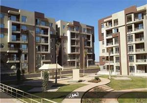 """على مدار 12 يومًا.. """"الإسكان"""" تكشف عن وحدات جاهزة بـ""""دار مصر"""" العبور"""
