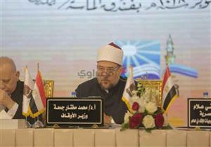 مشايخ وعلماء الأمة الإسلامية يجتمعون في مؤتمر الأمانة العامة لدور الإفتاء في العالم