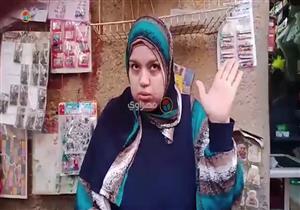 جارة قتيلة كوم بكار: طليقها وضع جثتها في شنطة سفر