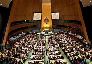 الأمم المتحدة تدرس التفاوض مع متمردي الكونغو وسط تفشي الإيبولا