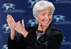مديرة صندوق النقد ترجئ زيارتها لمنطقة الشرق الأوسط