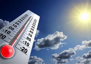 الأرصاد: ارتفاع درجات الحرارة 4 درجات بدءًا من الجمعة