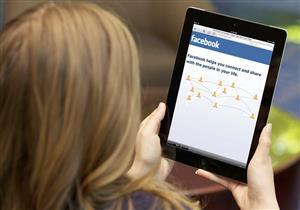 """""""فيسبوك"""" يمكنه التنبؤ بالإصابة بالاكتئاب"""