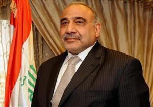 رئيس الحكومة العراقية المكلف يعلن عن التشكيل الوزاري الأسبوع المقبل