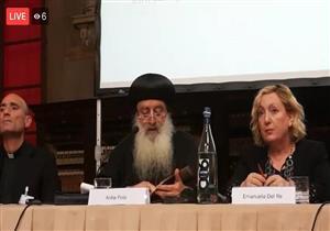 الكنيسة الأرثوذكسية تُشارك في مؤتمر جسور السلام بإيطاليا